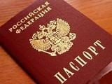 ГД рассмотрит 21 марта законопроект о получении гражданства РФ