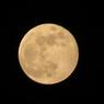 Луна и Земля взглядом инопланетянина