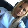 Дана Борисова прокомментировала новость о нанесенной дочкой побоях
