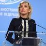 Захарова подтвердила, что чиновник из публикаций о шпионе работал в посольстве в США