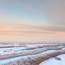 На замерзшей реке в Хабаровском крае утонул автомобиль с пассажирами