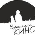 Питчинг дебютантов пройдет в Казани на форуме «Время кино»
