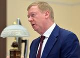 Чубайс оценил ущерб российской экономики от коронавируса в триллионы рублей