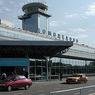 В аэропорту Домодедово задержаны шесть таможенников