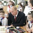 Владимир Путин выступит в роли учителя для ярославских школьников