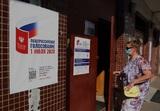 Избирком перечислил самые активные в голосовании по Конституции регионы