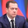 """Медведев предсказал скорое появление в России """"умных"""" дорог"""