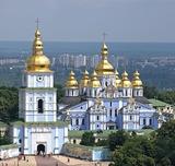 СМИ вызнали состав нового правительства Украины