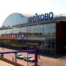"""Аэропорт """"Внуково"""" не принял 10 рейсов из-за технических проблем"""