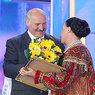 Надежда Бабкина получила награду из рук Александра Лукашенко