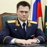 Совфед утвердил Краснова на посту генпрокурора