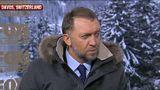 Американские активы миллиардера Олега Дерипаски были заморожены - СМИ