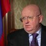 "Постпред РФ при ООН заявил о ""самообмане"" стран Запада в отношении Украины"