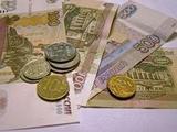 МЭР: Пенсии станут реально меньше в ближайшие три года
