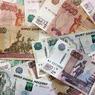 """Аналитики обнаружили у россиян рекордное количество """"свободных денег"""""""