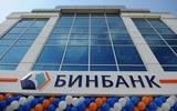 ЦБ принял решение о санации Бинбанка
