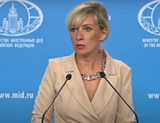 Выступая на ПМЭФ, Мария Захарова заверила, что дискриминации СМИ-иноагентов в России нет