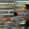 Министерство финансов призналось в резком ускорении инфляции