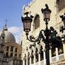 В Венеции возведут Дворец Света от Кардена