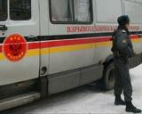 У здания ФСБ в Карачаево-Черкесии произошёл взрыв