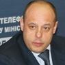 СМИ: Министр энергетики Украины стал фигурантом уголовного дела