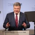 Порошенко предложил запретить российский флаг во всём мире