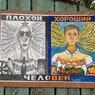 Георгия Албурова амнистировали за кражу рисунка «Плохой хороший человек»
