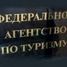 Ростуризм: россиян среди пострадавших в ДТП в Египте нет