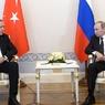 В Сочи началась встреча президентов России и Турции