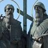 Россия празднует День славянской письменности и культуры