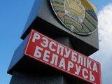 Белоруссия отказалась пропускать украинцев с новыми паспортами