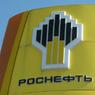 В Москве умер глава одного из управлений «Роснефти»