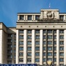 Госдума одобрила пожизненное членство в Совфеде и неприкосновенность для бывших президентов