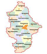 """Украинские силовики  обстреляли Донецк из РСЗО """"Ураган"""""""
