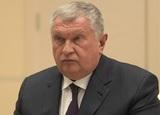 """Сечина переназначили главным исполнительным директором """"Роснефти"""""""