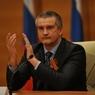 Аксенов велел «вычистить как класс» перекупщиков в Симферополе