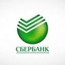 Жители Барнаула пожаловались на проблемы с картами Сбербанка