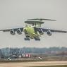 Аварийная посадка Ил-38 ВМС Индии в Жуковском попала на видео