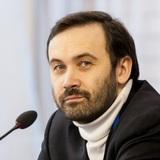 Депутат ГД России Илья Пономарев лишен мандата за прогулы