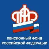 Россия заплатит пенсии израильтянам, жившим ранее в СССР