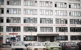 Руководство Черкизовского мясокомбината подозревают в хищении, идут обыски