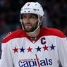 Овечкин стал звездой дня Национальной хоккейной лиги