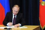 Путин захотел изменить процедуру формирования правительства