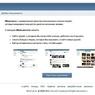 """В сети """"ВКонтакте"""" произошли неприятные изменения"""