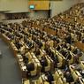 Госдума приняла поправки в бюджет-2014