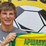 Аршавин будет играть за «Кубань» под 19-м номером