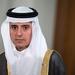 Власти Саудовской Аравии потребовали от Катара ввода войск в Сирию