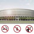 Футбол: Краснодар - территория без семечек и дудок!