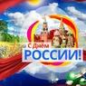 """""""Гражданская платформа"""" призывает перенести праздник День России"""