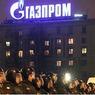 Газпром позвали на крупнейшую газовую биржу Европы